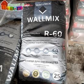 Суміш гідроізоляційна Жорстка R-60 WallMix 25 кг