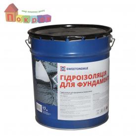 Гідроізоляція для фундаменту Sweetondale 17 кг.