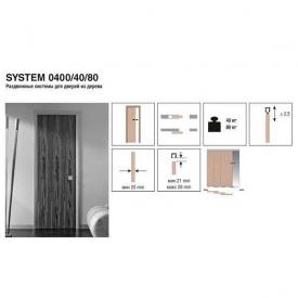 Раздвижная система на 1-дверь Koblenz Art.0400/3 без направляющих 40 кг
