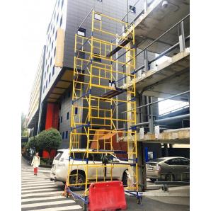 Вышка-тура строительная 13+1 42 мм 2,0х2,0