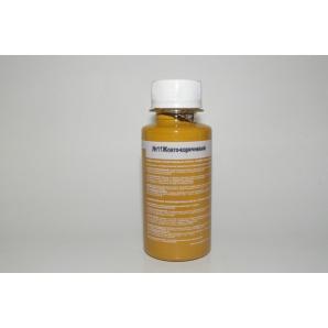 Колорант для красок 100 мл. №11 жёлто-коричневый Policolor