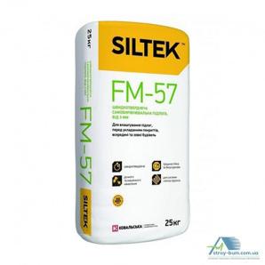 Самовыравнивающаяся смесь Siltek FM-57 25 кг