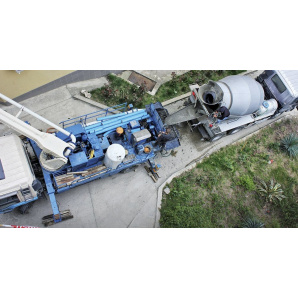 Товарный бетон М 300 п4 В22,5 w F150
