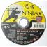 Круг отрезной по металлу NINJA 125х1,0х22,23