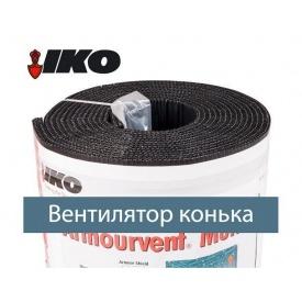 Вентиляционный элемент Armourvent Multi Plus