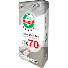 Стяжка цементна Anserglob LFS-70, 25 кг