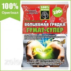 """Добриво Чарівна грядка """"Гумат-супер"""" (100 г) від Agromaxi (оригінал)"""