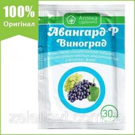 """Добриво """"Авангард виноград"""" (30 мл) від Ukravit"""