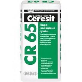 Суміш Ceresit CR 65 25 кг цементна еластична гідроізоляційна маса