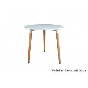 Стол ONDER MEBLI Verdi d-80 Столешница МДФ 800Х745 Н