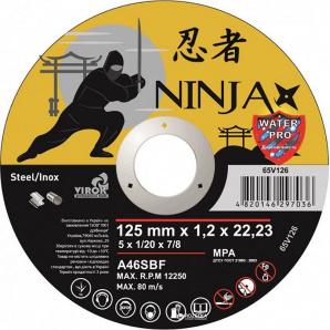Круг отрезной по металлу NINJA 125х1,2х22,23