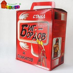 Клей для БилБордов и Плакатов Бигбордов на 120м2 1 кг СТАЙЛ