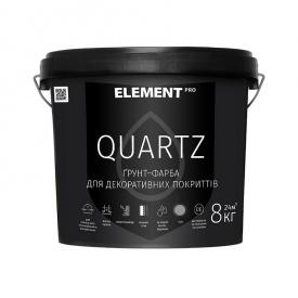 Грунт-краска ELEMENT PRO QUARTZ с добавлением кварцевого песка 25 кг белая