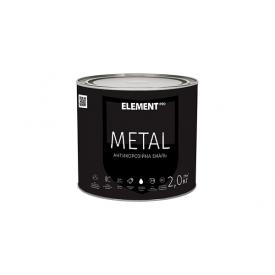 Полуглянцевая алкидная эмаль ELEMENT PRO METAL 2 кг желтая