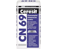 Самовирівнююча суміш для підлоги 3-15 мм Ceresit CN 69 25 кг