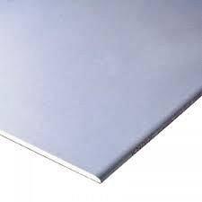 Гипсокартонная плита Knauf Titan 2500х1200х12,5 мм