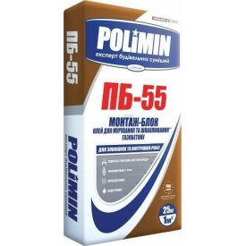 Клей для газобетону і пінобетону POLIMIN ПБ-55 МОНТАЖ-БЛОК 25 кг