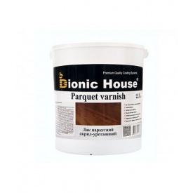 Лак паркетный Bionic-House акрил-уретановый 2,5 л
