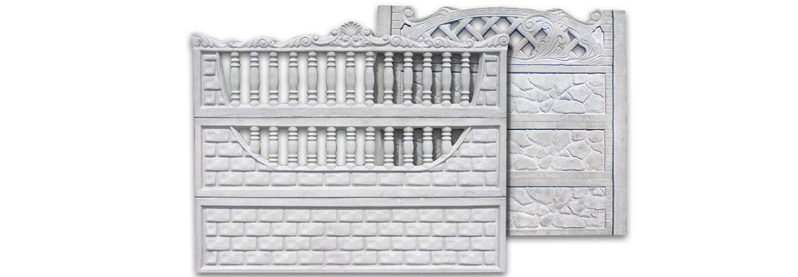 Залізобетонний паркан, європаркани