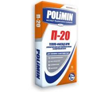 Клей армирующий для пенополистирола и минеральной ваты POLIMIN П-20 ТЕПЛО-ФАСАД АРМ белый 25 кг