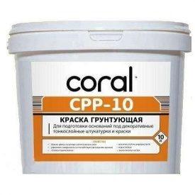 Грунт-краска Coral CPP-10 15кг