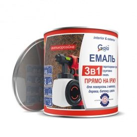 Грунт-емаль 3в1 по іржі 2,5 кг