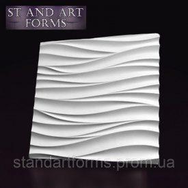 Гипсовая декоративная 3Д панель Волна на стену 50х50х3 см