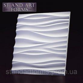 Гипсовая декоративная 3D панель Поток на стену 50х50х3 см