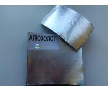 Каучукова ізоляція самоклейка з покриттям Алюхолст 10 мм для зовнішнього застосування