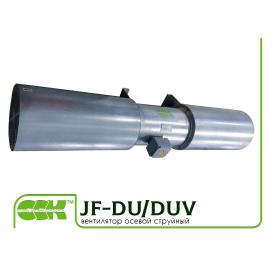 Вентилятор осевой струйный JF-DU/DUV