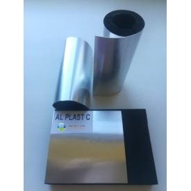Каучуковая изоляция с покрытием AL PLAST 25мм для наружного применения