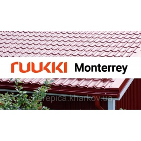 Металлочерпица RUUKKI Monterrey Plus PUREX 40