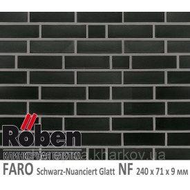Клінкерна плитка Roben Faro Чорний з відтінком гладкий