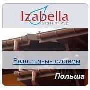 Водосточные системы PD PROFIL Izabella