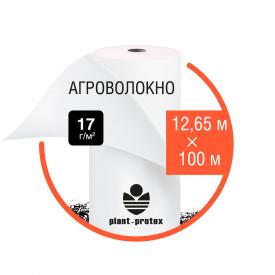 Агроволокно Agrojutex 130 чорний 4,2х100 м