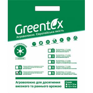 Агроволокно Greentex 30 г/м2 15,8х100 м