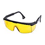Окуляри Комфорт-ж (жовті) з регульованою дужкою ZO-0004