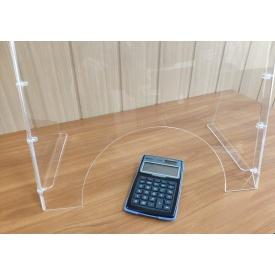 Экран защитный настольный PALRAM поликарбонат 3х450х500 мм прозрачный