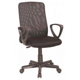 Офисное кресло Signal Q-083