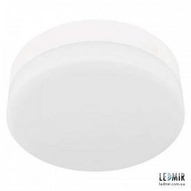 Світлодіодний світильник Feron AL514 12W-5000K
