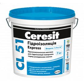 Однокомпонентна гідроізоляційна мастика Ceresit CL 51/7