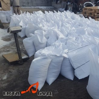 Соль техническая фасованная мешок 15 кг