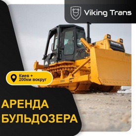 Оренда бульдозера ЧТЗ-170