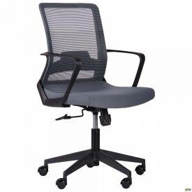 Офісне крісло AMF Argon-LB 980-1100х590х640 мм сіре