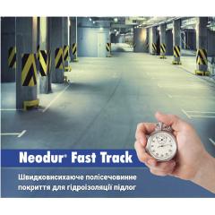 Быстросохнущие гидроизоляционные материалы для пола, система Neodur® Fast Track