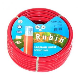 Шланг поливальний Presto-PS садовий Rubin діаметр 3/4 дюйма, довжина 20 м (3/4 GHR 20)