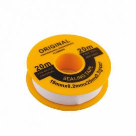 Фум профессиональный желтый 20 м SD 263 YW 20