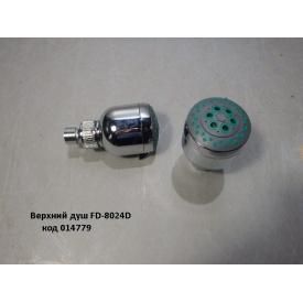 Верхний душ FD-8024D