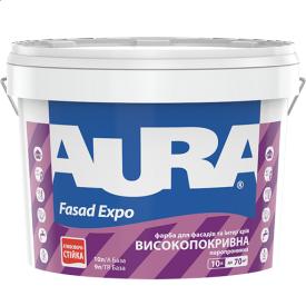 Фарба Aura Fasad Expo 2,5 л