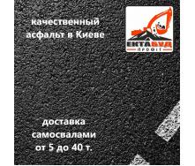 Асфальтобетон АБ Столичный КЗ-7 МЕ крупнозернистый пористый